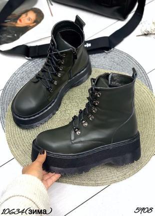 Ботинки деми/зима