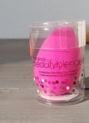 Спонж для макіяжу beautyblender original
