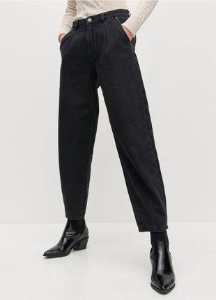 Чорні джинси моми
