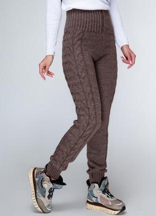 ❄️ тёплые лосины штаны крупная вязка