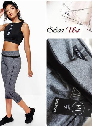 Англия леггинсы  для йоги и фитнеса оригинал boohoo  / капрі з лінії boohoo fit