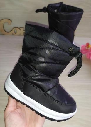 Зимние ботинки сапожки дутики