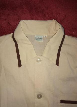 Униформа мужская.
