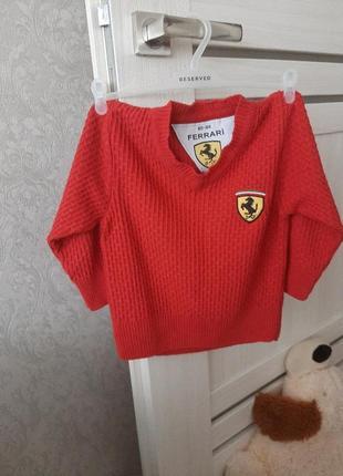 В наличие шикарный свитер на мальчика феррари 1,5-3х лет!недорого!
