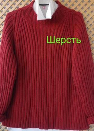 Теплый шерстяный свитер