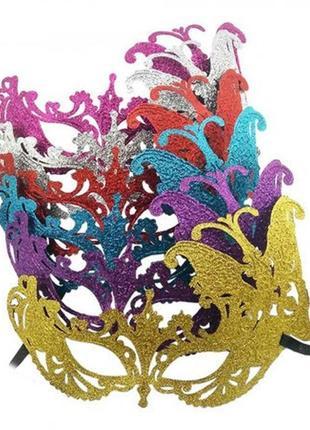 Маска карнавальная венецианская баттерфляй - набор 4 штуки