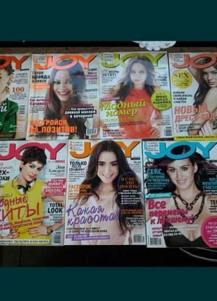 Глянцевые журналы joy / oops / cosmopolitan