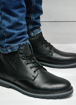 Ботинки сапоги туфли зимние кожа на меху