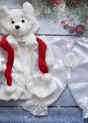 Карнавальный костют белый медведь,умка