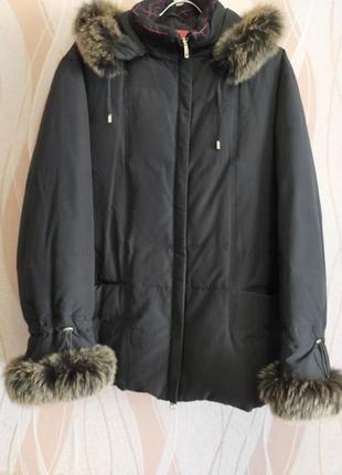 Тёплая, зимняя куртка