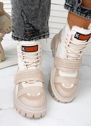 Зимние высокие кроссовки из эко-кожи