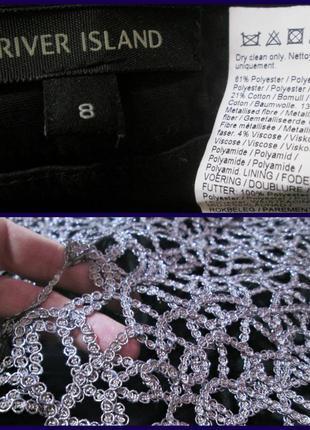 "Шикарная вечерняя юбка миди ""карандаш"" с серебристым плетением сверху от river island"