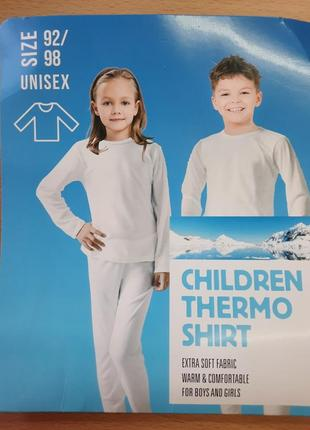 Термо бельё штаны подштанники  92-98см  104-110см  116-122см  германия