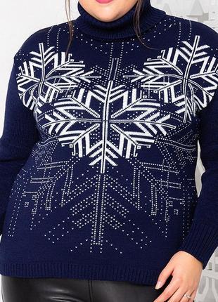 Теплый вязанный свитер 48-58