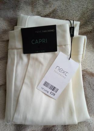 Кремовые брюки next/ eur42