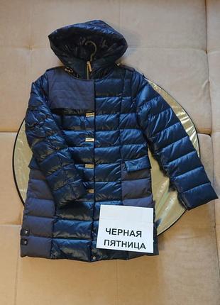 Пуховик зимний натуральный пух с капюшоном синий
