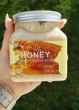 Скраб для тіла wokali honey honey sherbet 🍯