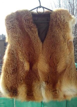 Роскошный жилет из меха огненной лисы,54-56 размер