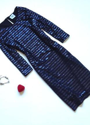 Платье в пайетки для беременных mamalicious