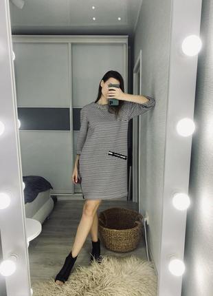 Платье в полоску на молнии