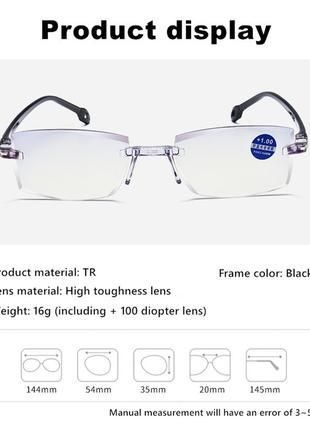 Бифокальные очки  +3,5 и простые +2.