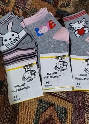 Детские носки набор 3 пары