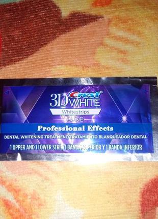 Crest 3d white professional effects. отбеливание полоски