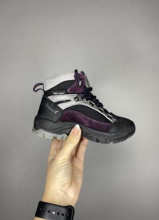 Land rover детские ботинки оригинал 29 размер