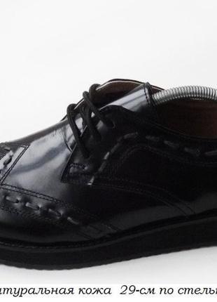Туфли 44
