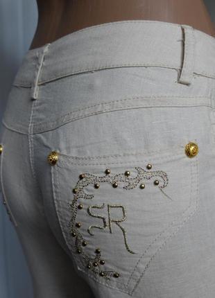Брюки штаны летние бежевые big rope размер xs