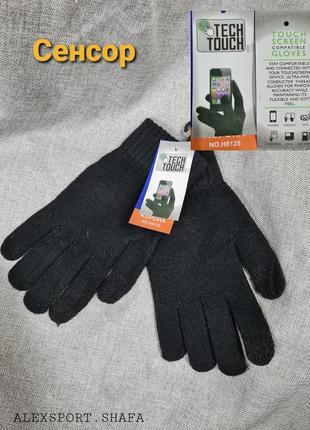 Перчатки сенсорные чёрные полушерсть унисекс перчатки для смартфона и гаджетов осень зима