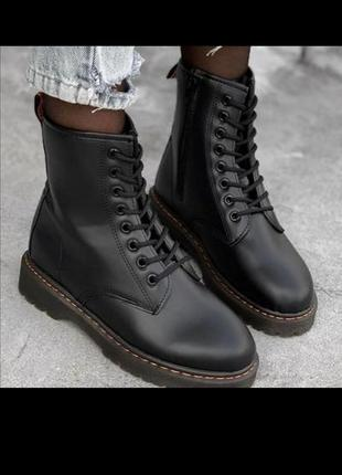Ботинки высокие на шнурках