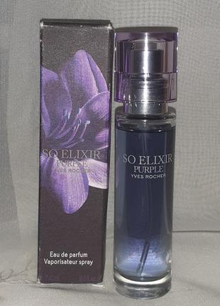 Скидка 3 дня!  elixir purple yves rocher . оригинал. франция!