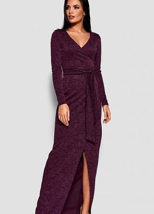 Длинное в пол платье из ангоры на запах с глубоким декольте