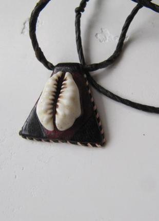 Африканский этно кулон из натуральной ракушки каури