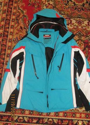 Термокуртка зимняя