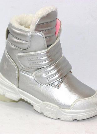 Серебристые ботиночки для девочки