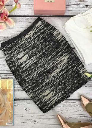 Фактурная юбка в базовых оттенках  ki1803154  h&m