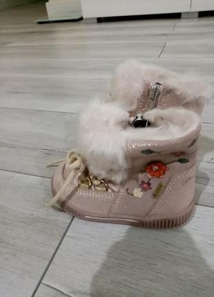 Продам суперові дитячі замшеві нові ботіночки на зиму