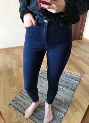Идеальные синие джинсы скини на высокой посадке от asos