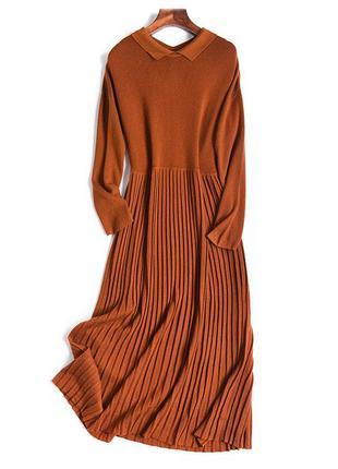 Платье теплое модное миди