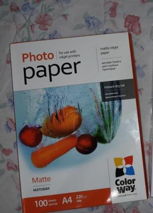 Матовая фотобумага а4
