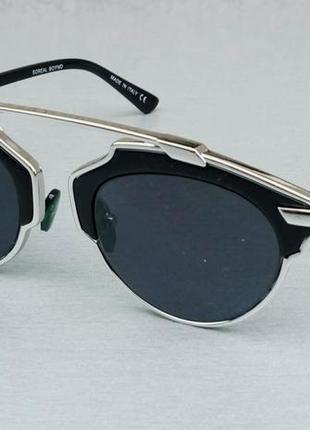 Christian dior очки женские солнцезащитные черные стильные на маленькое лицо
