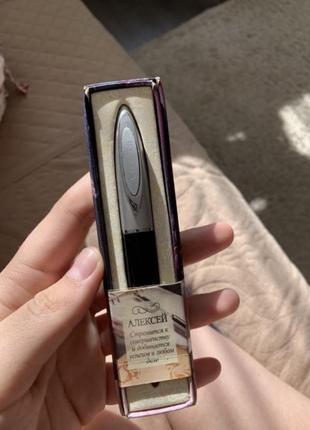 Ручка именная