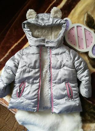 Зимняя курточка next