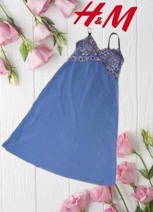 🌹🌹h&m hennes&mauritz красивый пеньюар ночнушка кружево синий м 🌹🌹