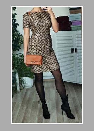 Нарядное жакардовое миди платье деловое классика