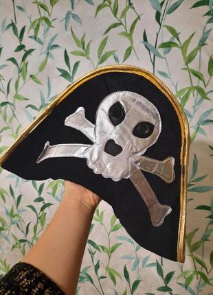 Треуголка пирата для аниматоров