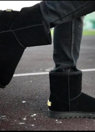 Угги ботинки сапоги щимние замшевые