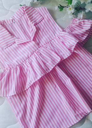 Блуза с воланом (рюшами)
